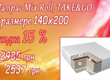 Матрас  Mix Roll, TAKE&GO 140х200