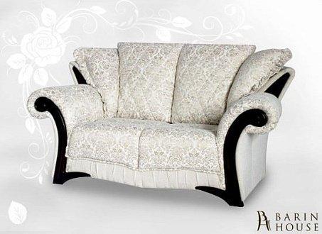 диван двухместный Mayfaer