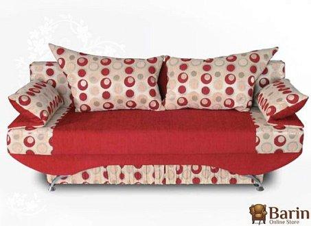 диван мираж мебель стиль купить недорого диваны кровати киев